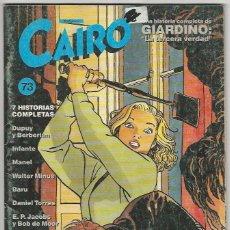 Cómics: NORMA. CAIRO. 73.. Lote 271181243