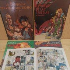 Cómics: 5 COMICS LA BUSQUEDA DEL PÁJARO DEL TIEMPO - LE TENDRE LOISEL CIMOC EXTRA. Lote 272019448
