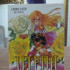 Cómics: UTENA LA CHICA REVOLUCIONARIA Nº 2 - CHIHO SAITO BE PAPAS - NORMA EDITORIAL. Lote 274648523