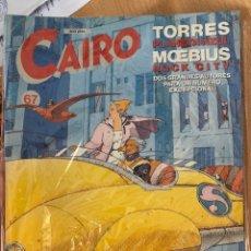 Comics: REVISTA CAIRO 67 MOEBIUS DANIEL TORRES 10 HISTORIAS COMPLETAS. Lote 274858233