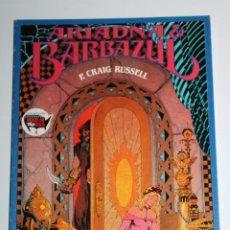 Comics: ARIADNA Y BARBAZUL 4-P.CRAIG RUSSELL-NORMA EDITORIAL. Lote 275063888