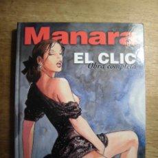 Cómics: EL CLIC OBRA COMPLETA MILO MANARA NORMA EDITORIAL AÑO 2000. Lote 277300633