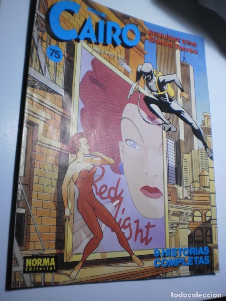 CAIRO Nº 75 (EN BUEN ESTADO) (Tebeos y Comics - Norma - Cairo)