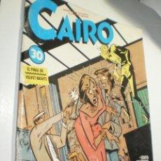 Cómics: CAIRO Nº 30 (BUEN ESTADO). Lote 277682808