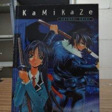 Cómics: KAMIKAZE Nº 1 - SATOSHI SHIKI - NORMA EDITORIAL. Lote 278434203