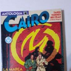 Cómics: CAIRO. ANTOLOGIA. NORMA COMICS 1982. 3 NÚMEROS: 13, 24 Y 15.. Lote 278631263