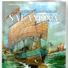 Cómics: LAS GRANDES BATALLAS NAVALES : SALAMINA - NORMA / CÓMIC EUROPEO / TAPA DURA. Lote 279580563
