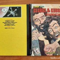 Cómics: 1ª EDICIÓN 1984 CLARKE ¬ KUBRICK. Lote 285413838