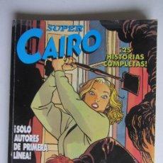Cómics: SUPER CAIRO TOMO 4 QUE INCLUYE LOS NUMEROS 73, 74 Y 75 RETAPADO - NORMA EDITORIAL E2. Lote 287118848