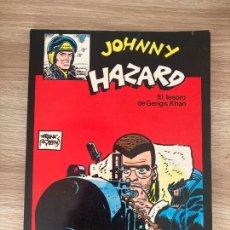 Cómics: NORMA CLASICOS Nº 7. JOHNNY HAZARD. NORMA 1985. Lote 288377068