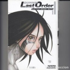 Cómics: GUNNM LAST ORDER BATTLE ANGEL ALITA 01 - YUKITO KISHIRO - IVREA #. Lote 288909623