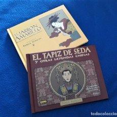 Cómics: EL JARRÓN AMARILLO Y EL TAPIZ DE SEDA Y OTRAS LEYENDAS CHINAS - PATRICK ATANGAN. Lote 288966748