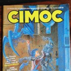 Cómics: CIMOC Nº 61 - NORMA EDITORIAL. Lote 289700643
