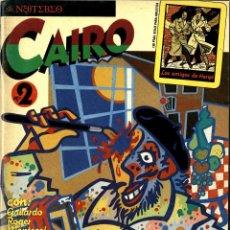 Fumetti: CAIRO-2 (NORMA, 1982) PORTADA DE GALLARDO. Lote 290289523