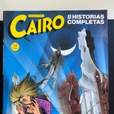 Cómics: ANTOLOGÍA CAIRO 18 - NÚMEROS 55, 56 Y 57. Lote 291597303