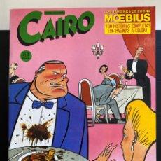 Cómics: ANTOLOGÍA CAIRO 19 - NÚMEROS 58, 59 Y 60. Lote 291597983