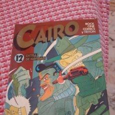 Cómics: CAIRO EXTRA NAVIDAD 12. Lote 294446433
