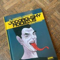 Cómics: EL CORAZÓN CORONADO - JODOROWSKY MOEBIUS - NORMA (2013) ENVÍO GRATIS. Lote 294500503