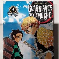Cómics: GUARDIANES DE LA NOCHE 3 - KOYOHARU GOTOUGE - NORMA EDITORIAL / MANGA. Lote 295466943