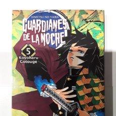 Cómics: GUARDIANES DE LA NOCHE 5 - KOYOHARU GOTOUGE - NORMA EDITORIAL / MANGA. Lote 295466988
