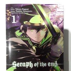 Cómics: SERAPH OF THE END 1 - KAGAMI, YAMAMOTO, FURUYA - NORMA EDITORIAL / MANGA. Lote 295580183