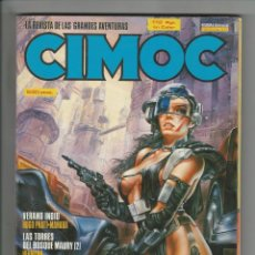 Cómics: NORMA. CIMOC. RETAPADO. 15. Nº 53-54-55.. Lote 295577768