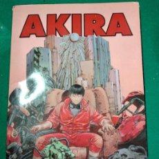 Cómics: AKIRA - HATSUHIRO OTOMO. AKIRA PORTFOLIO 2002. CON 12 LAMINAS.. Lote 295792488