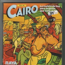 Cómics: NORMA. ANTOLOGÍA CAIRO. 20.. Lote 295892538