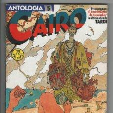Cómics: NORMA. ANTOLOGÍA CAIRO. 5. Lote 295892548