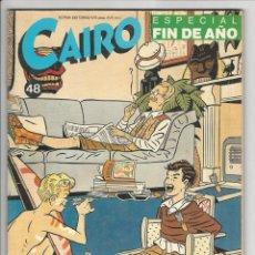 Cómics: NORMA. CAIRO. 48.. Lote 295892563