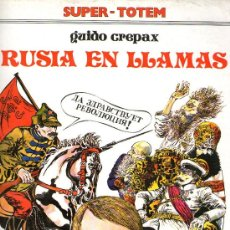 Cómics: RUSIA EN LLAMAS - DE GUIDO CREPAX - SUPER TOTEM - NUEVA FRONTERA - 1980 - BIEN CONSERVADO. Lote 28701710