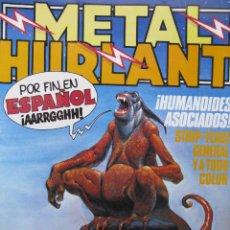 Cómics: METAL HURLANT. HUMANOIDES ASOCIADOS. NROS. 1, 3 Y 17. (COMO NUEVOS). Lote 51531369