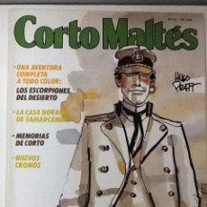 Cómics: CORTO MALTÉS Nº 10 - LOS ESCORPIONES DEL DESIERTO - HUGO PRATT - 1990. Lote 53439874