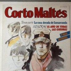 Cómics: CORTO MALTÉS Nº 8 - UNA NOCHE CON UN DEMONIO - ESTA ARENA TAMBIÉN ES NUESTRA - HUGO PRATT - 1989. Lote 53439891