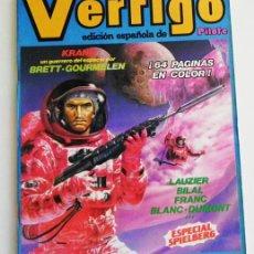 Cómics: VÉRTIGO Nº 7 - CÓMIC PARA ADULTOS - EDICIÓN ESPAÑOLA DE PILOTE - ESPECIAL STEVEN SPIELBERG - AÑOS 80. Lote 58198964