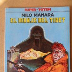 Cómics: EL MONJE DEL TIBET - MILO MANARA - SUPER TOTEM Nº 7 - NUEVA FRONTERA. Lote 61837780