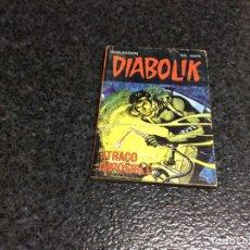 Cómics: DIABOLIK Nº 17 - EDITA : NUEVA FRONTERA AÑOS 70. Lote 32719823