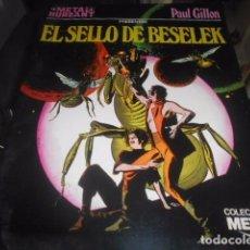 Cómics: COLECCION METAL METAL HURLANT - EL SELLO DE BESELEK. Lote 95889859