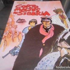 Cómics: TOTEM BIBLIOTECA - HUGO PRATT - CORTO MALTES EN SIBERIA. Lote 95898723
