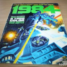 Cómics: COMIC 1984 Nº 1 - TOUTAIN. Lote 109161927