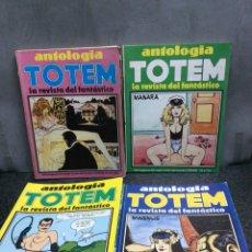 Cómics: TOTEM ANTOLOGIA - LOTE 4 TOMOS ( 11 EJEMPLARES ). Lote 112078415