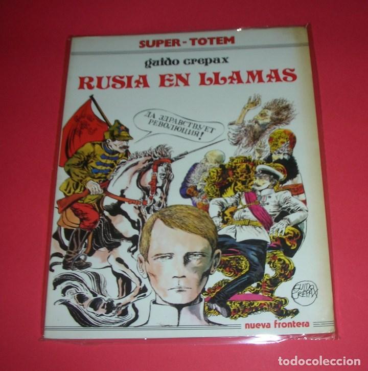 CÓMIC SUPER TOTEM Nº 6 RUSIA EN LLAMAS GUIDO CREPAX 1979 (Tebeos y Comics - Nueva Frontera)
