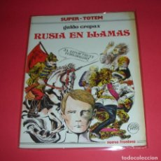 Cómics: CÓMIC SUPER TOTEM Nº 6 RUSIA EN LLAMAS GUIDO CREPAX 1979 . Lote 118599379
