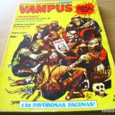Cómics: VAMPUS EXTRA VERANO 1972 - CREEPY IBERO MUNDIAL DE EDICIONES 1972. Lote 121464987