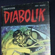 Cómics: DIABOLIK Nº 17 : ATRACO IMPOSIBLE. Lote 125693475