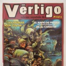 Cómics: VÉRTIGO Nº 5. EDICIÓN ESPAÑOLA DE PILOTE. Lote 129706483
