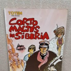Cómics: CORTO MALTÉS EN SIBERIA - HUGO PRATT - BIBLIOTECA TOTEM. Lote 143266538