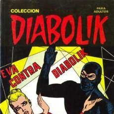 Cómics: DIABOLIK- Nº 5- EVA CONTRA DIABOLIK- 1978- MUY ESCASO-DIFÍCIL- CORRECTO- LEAN- 0386. Lote 155790604