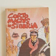 Cómics: TOTEM BIBLIOTECA - CORTO MALTÉS EN SIBERIA DE HUGO PRATT EDITORIAL NEW COMIC. Lote 194084891