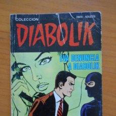 Cómics: COLECCION DIABOLIK Nº 16 - EVA DENUNCIA A DIABOLIK - NUEVA FRONTERA (6Z). Lote 177294183
